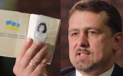 Порошенко звільнив заступника керівника Служби зовнішньої розвідки Семочка
