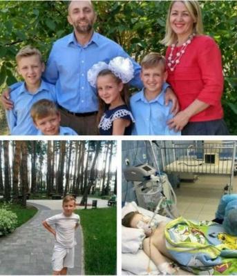 У Чернівецькій області помер хлопчик, на лікування якого збирали гроші