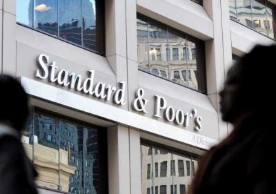 Агентство S&P підтвердило кредитні рейтинги України