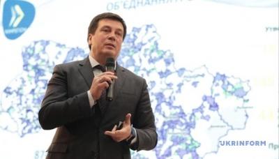 Завтра на Буковину приїде віце-прем'єр Геннадій Зубко: програма візиту