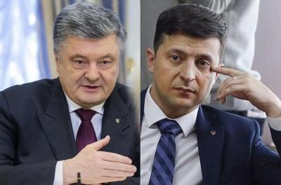Чернівчан запрошують проаналізувати передвиборчі програми Порошенка і Зеленського