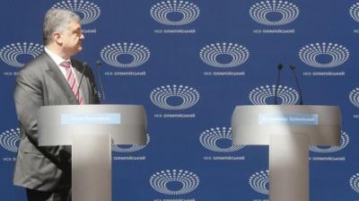 """Порошенко пропонує Зеленському розпочати дебати на """"Олімпійському"""" 19 квітня о 16:00"""