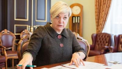 """Гонтарева прокоментувала претензії Коломойського до """"Приватбанку"""""""