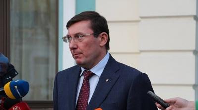 Генпрокурор прокоментував звільнення Савченко та Рубана