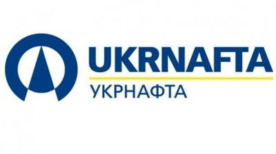 """""""Укрнафта"""" виграла в Росії арбітраж на 44 мільйони щодо кримських активів"""