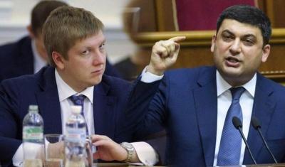 Гройсман погрожує звільненням Коболєву через ціну на газ