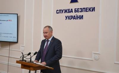 СБУ затримала диверсійну групу, яка вчиняли в Україні теракти