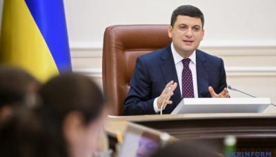 Цьогоріч Україна віддасть третину бюджету на виплату боргів