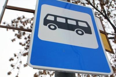 У Чернівцях на Небесної сотні може з'явитись ще одна зупинка громадського транспорту