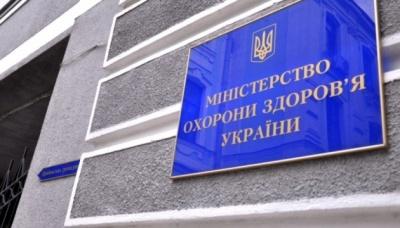 МОЗ прокоментувало заяви Зеленського щодо медреформи