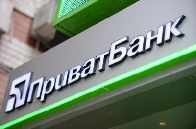"""Нацбанк подасть апеляцію на рішення суду щодо націоналізації """"Приватбанку"""""""