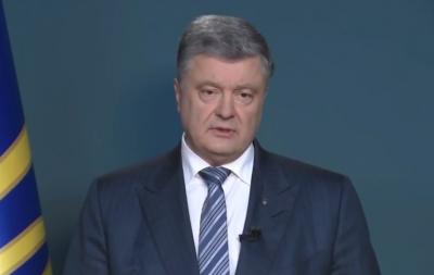 «Їм не терпиться»: Порошенко відреагував на судове рішення щодо «ПриватБанку»