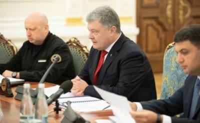 """Президент скликав РНБО через рішення суду щодо """"Приватбанку"""""""