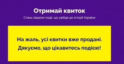 Дебати Порошенко – Зеленський: коли і де дивитися