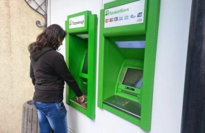 """Нацбанк: Ситуація навколо """"Приватбанку"""" тисне на курс гривні"""