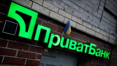"""Справа """"Приватбанку"""": Суд прийняв ще одне рішення на користь Коломойського"""