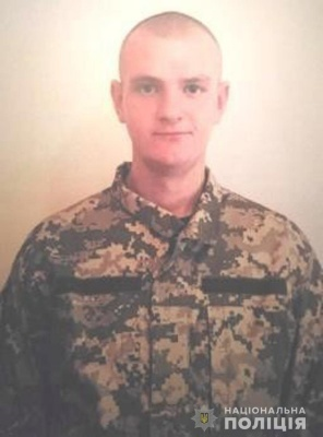 На Буковині поліція розшукує зниклого озброєного солдата