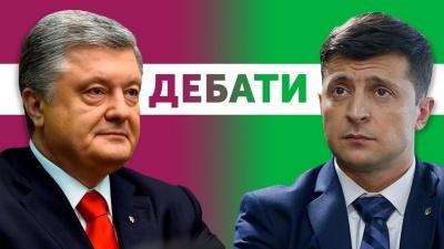 Дебати Порошенко – Зеленський: наживо