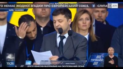 Зеленський назвав терористів «ЛДНР» «повстанцями» – відео
