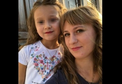 Заробітчанку з Буковини, яка зникла в Італії, знайшли мертвою на березі річки