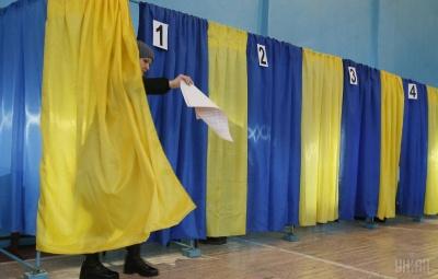 Як голосує Чернівецька область: активність виборців станом на 11.00. Оновлено