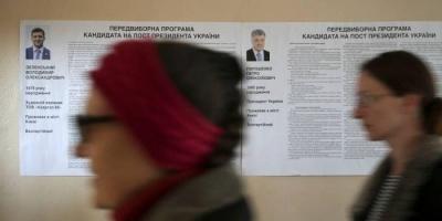 Поліція відкрила 4 кримінальні справи через порушення на виборах