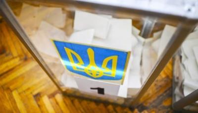 ЦВК призначила перші вибори у двох громадах Чернівецької області