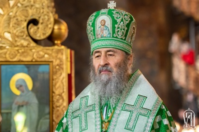 Митрополит Онуфрій привітав Зеленського з перемогою на виборах