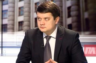 У Зеленського згадали, що зниження тарифів на комуналку – не в компетенції президента