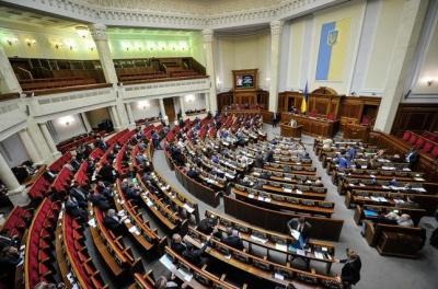 Рада може розглянути закон про зняття недоторканості вже цього тижня
