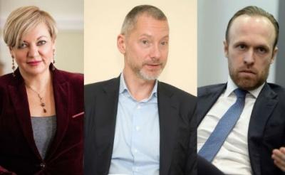 ГПУ викликає Ложкіна, Філатова та Гонтареву для вручення підозр