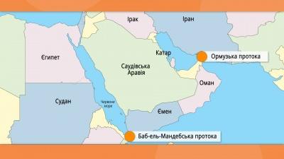 Іран погрожує перекрити Ормузьку протоку