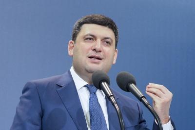 Гройсман покине команду Порошенка і піде на вибори з іншою політичною партією