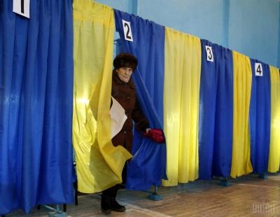 Як голосувала Буковина: опрацьовано 98,9% протоколів
