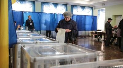 Як голосувала Чернівецька область: остаточні результати виборів