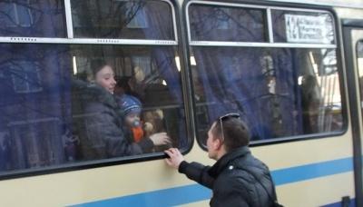 Кількість переселенців з окупованих Криму й Донбасу перевищила 1 мільйон 374 тисячі
