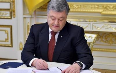 Порошенко підписав закон про соціальні послуги