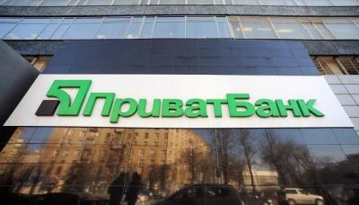 У Зеленського заперечують причетність до рішень судів у справах ПриватБанку