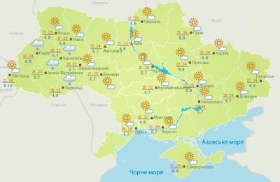 Погода на Буковині 25 квітня