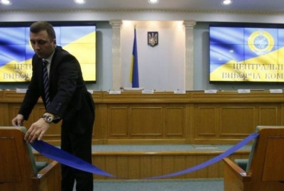 Чернівецька область – у списку регіонів-лідерів по здачі протоколів до ЦВК