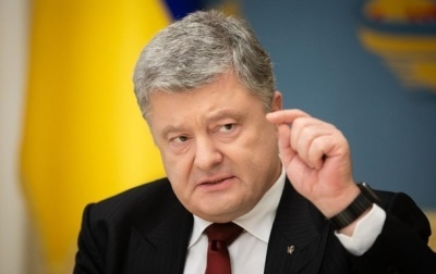 Порошенко: Росія намагається легітимізувати агресію