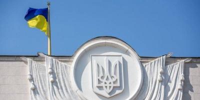 Верховна Рада ухвалила резонансний закон про українську мову