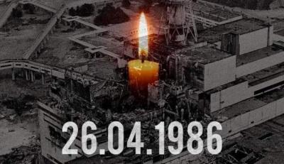 Сьогодні – 33 річниця Чорнобильської катастрофи