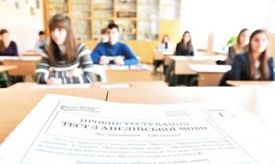 На Буковині випускники румуномовних шкіл складатимуть ЗНО з української за спрощеною системою