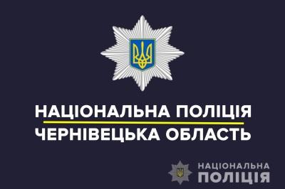 На Буковині поліція затримала чоловіка, який підозрюється у грабежі