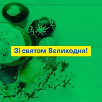 Зеленський привітав українців з Великоднем двома мовами