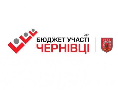 «Бюджет участі» у Чернівцях: які зміни прийняли у міській раді