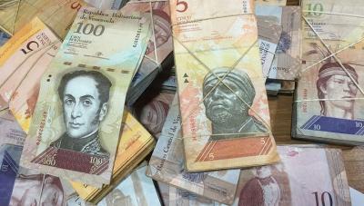 У Венесуелі удвічі підняли зарплату, тепер вона становить 8 доларів