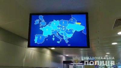 """У """"Борисполі"""" транслювали ролик з Україною без Криму - поліція відкрила справу"""
