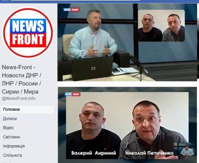 Двоє діячів з Буковини «засвітились» в ефірі сепаратистського каналу – відео